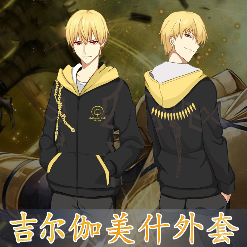 Anime Game Fate Grand Order FGO Jeanne d Arc Saber Alter Cosplay Hoodie Autumn Winter Hooded