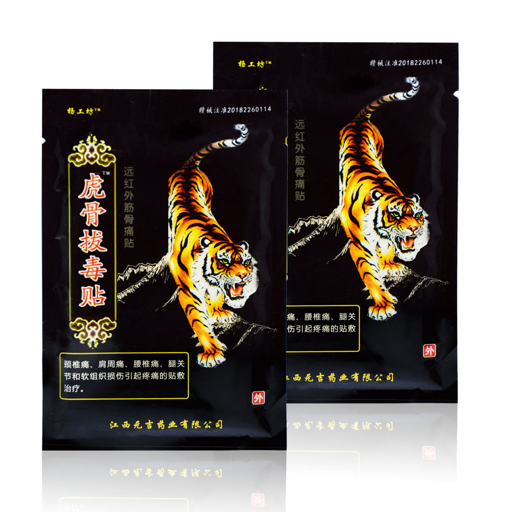 Sumifun 24Pcs/3Bags Tiger Balm Joint Pian Patches Back Neck Muscle Arthritis Chinese Herbs Medical Plaster D1543