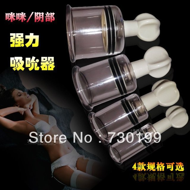 middle size 2.8cm breast nipple clitoris sucker stimulator massager, nipple pump breast enlarger sex toy for women s155