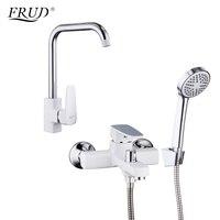 FRUD 1 Set New Zinc Alloy Kitchen Sink Faucet Bathroom Bathtub Shower Faucet White Kitchen Mixer