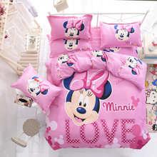 Minnie Textil-Achetez des lots à Petit Prix Minnie Textil en ...
