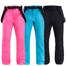 Лыжные брюки для мужчин и женщин, лыжные брюки, теплые ветрозащитные водонепроницаемые брюки для сноубординга, уличные зимние лыжные брюки
