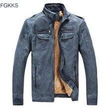 FGKKS новая зимняя мода pu кожаная куртка мужская черная красная коричневая однотонная мужская куртка с искусственным мехом трендовая приталенная кожаная куртка мужская