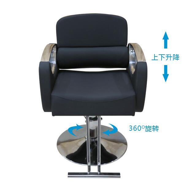 Купить с кэшбэком Iron art vintage barbershop chairsalon special adjustable back stool tide shop cut hair chair.