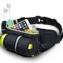 Нейлоновые скрытые карманы для чайника, поясная сумка с держателем бутылки для напитков, водостойкий светоотражающий поясной пакет для мужчин и женщин