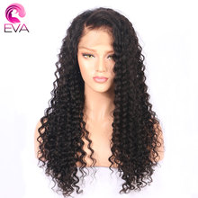Full Lace Human Hair Wigs For Women Pre Plucked With Baby Hair Brazilian Remy Hair Glueless Curly Wig Bleached Knots Eva Hair