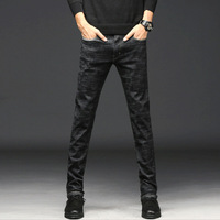 2018 summer men's new jeans men's Korean version of the slim thin section pants simple fashion long pants tide TWY