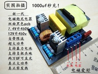 A New Generation Of Electromagnetic Gun Capacitor Charger Instantaneous Electromagnetic Valve Controller 7 4 11 1