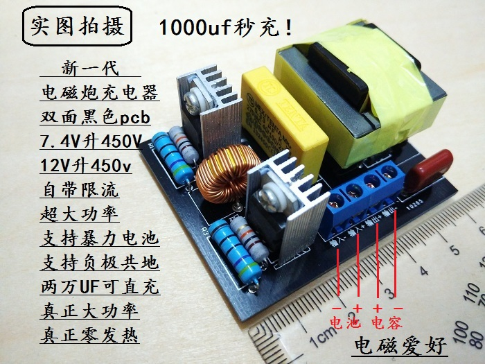 все цены на A New Generation of | Electromagnetic Gun Capacitor Charger | Instantaneous Electromagnetic Valve Controller 7.4/11.1 L 450V онлайн