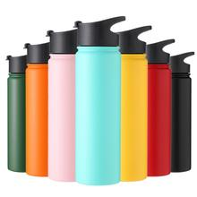 Wide mouth sports hydro water bottle double wall stainless steel vacuum insulated flask outdoor drink keep long cold/ hot
