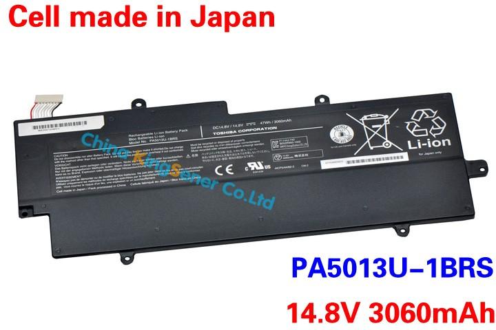 PA5013U_47WH_1