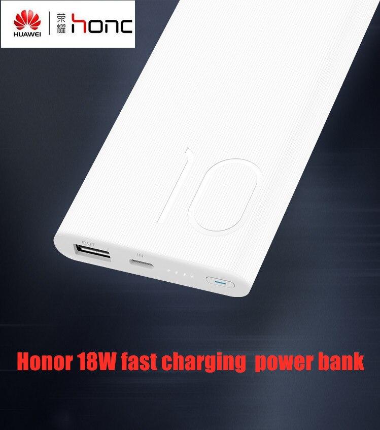 Original Huawei site officiel véritable honour 18W charge rapide 10000 mAh batterie externe honour V10 V20 honour 10 20 V20 puissance mobile
