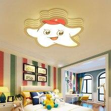 Cute Lovely Smile Starfish Led Modern Iron Babies Boys Girls Childrens Kids Room Bedroom Ceiling Light Lamp 110V 220V Lighting