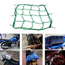 New arrival 6 Hooks Motorcycle Hold down Fuel Tank Mesh Net Luggage Helmet Mesh Net Mesh Bungee Mesh 5 colors hot selling