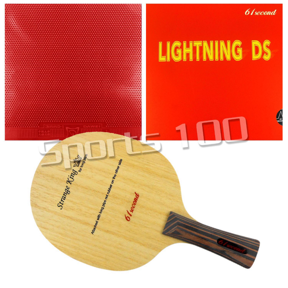 Pro Table Tennis Combo Paddle Racket 61second Strange King Shakehand with Lightning DS and Dawei 388D-1 with a free Cover galaxy yinhe emery paper racket ep 150 sandpaper table tennis paddle long shakehand st