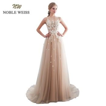 84cd40021 NOBLE WEISS una línea vestidos de graduación foto Real apliques de tul  Champagne vestido de fiesta vestidos largos de baile vestido de formatura