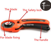 1PCS 45mm RB45 Round Wheel Knife Rotary Cutter Tools Rolling Razor Blade For Cutting Cloth Fabric Paper Leather