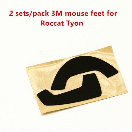 2 Sets/pack 3M Teflon Mouse Skates Mouse Feet For Roccat Tyon Replaceable Mouse Glide