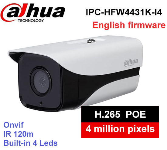 Dahua Stellar H2.65 4MP IPC-HFW4431K-I4 network ip camera support POE IP67 IR 120M DH-IPC-HFW4431K-I4 cctv camera with bracket