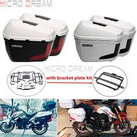 White Motorcycle Saddlebags Hard Bags 23L Pair Luggage Pannier Cargo Side Cases w/Bracket For Suzuki SV650 BMW R1150GS R1200 800