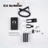 Star Watcher telescope accessories accessory electric focus mount