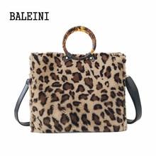 hot deal buy baleini women designer handbag medium shoulder bags leopard print girls cross body bag deep leopard pink leopard light leopard