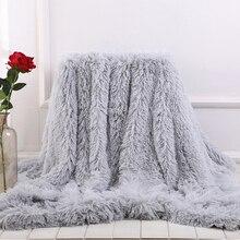 Мягкий мех Бросить Покрывало на кровать длинные мохнатые меховой плед искусственная зимние одеяла для кровати диван теплый уютный с пушистым шерпа