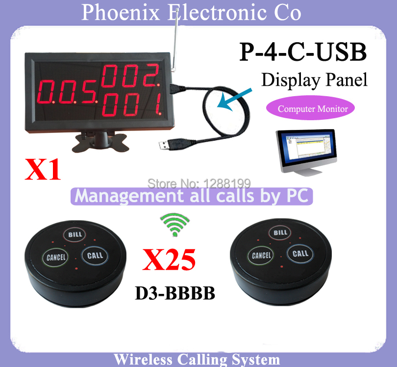 pager system for restaurant Including Call Button And Display Receiver, 1 Display 4-C-USB  and 25 Wireless Bell P-D3 restaurant pager watch wireless call buzzer system work with 3 pcs wrist watch and 25pcs waitress bell button p h4