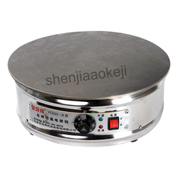 2000W 220V Omelet frying pan flat rolls griddle Electric Crepe baking pan cake machine Commercial Cereal pancake maker stove 1PC