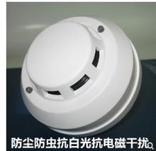 High temperature smoke detector…