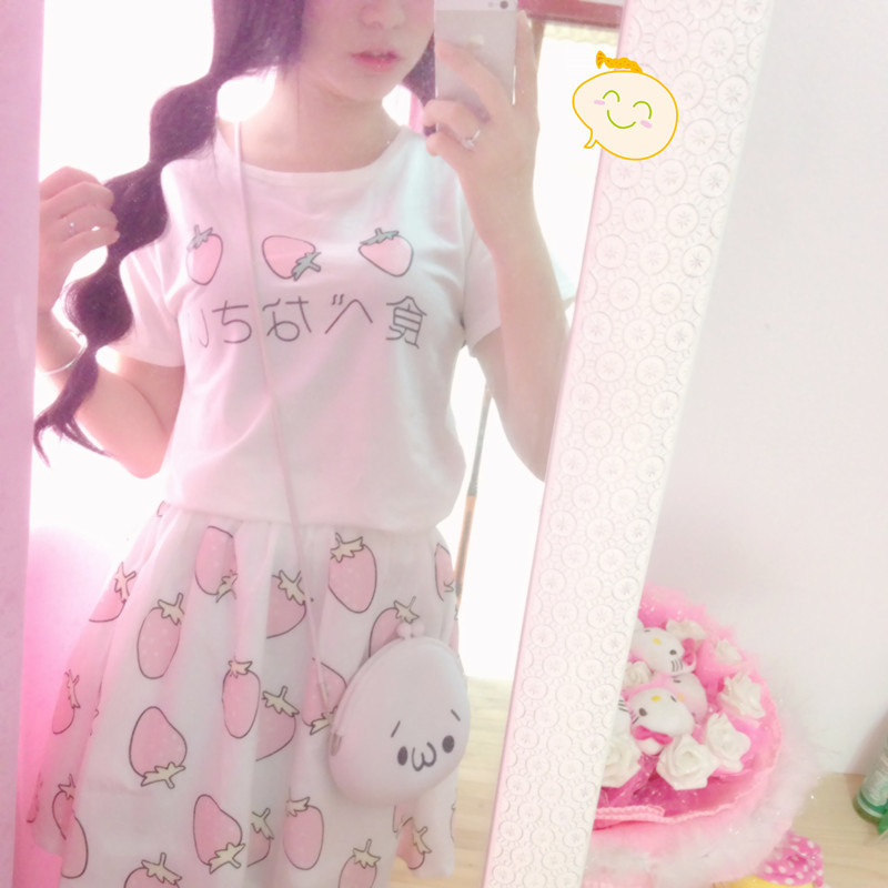 Japanese Style Delicious Cute Fruit Egg Strawberry Printed Lolita Kawaii Skirts Girt Sweet