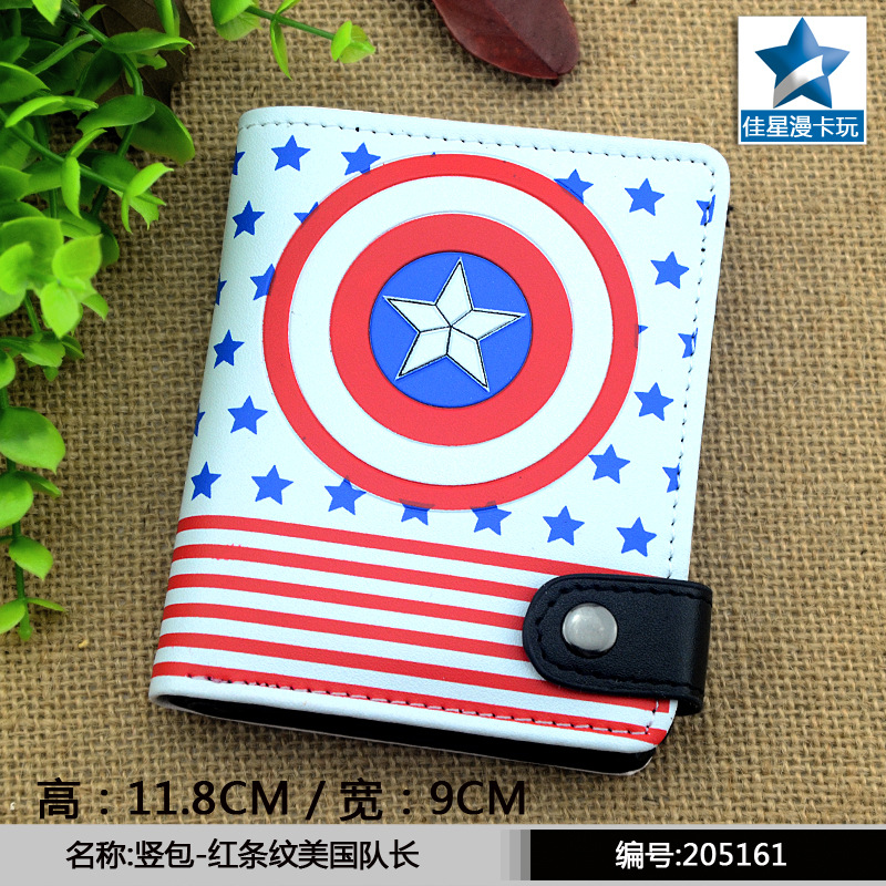 PU White Zero Wallet/American Movie Captain Amrerica Coin Purse with Interior Zipper Pocket american super hero batman pu short zero wallet coin purse with interior zipper pocket