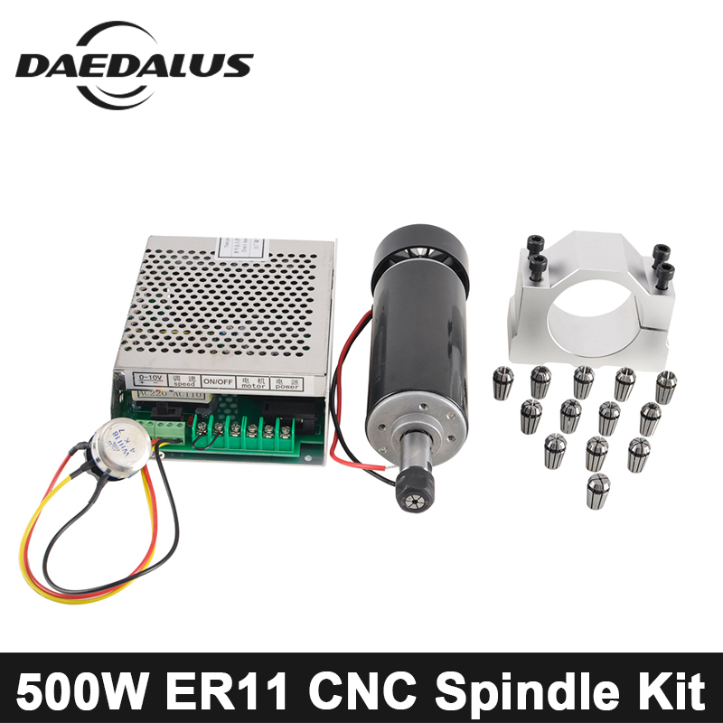 500W CNC Spindle Motor Air Cooled Spindle + Adjustable Power Supply+ 52MM Clamp+ 13PCS ER11 Collet For Engraving Milling Machine transformers a fight with underbite activity book level 4