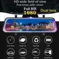 10-дюймовый Автомобильный видеорегистратор с двумя объективами HD 1080P 32G зеркало заднего вида видео регистратор видеорегистратор 150 градусов