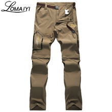 LOMAIYI Multifunction High Stretch Slim Cargo Pants For Men