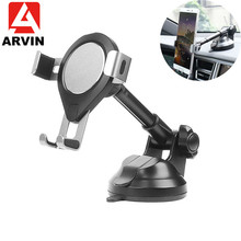 ARVIN Adjustable Suction Cup Gravity Phone Car Holder for iPhone XR Magnetic Mobile Mount Stand For Samsung Huawei GPS