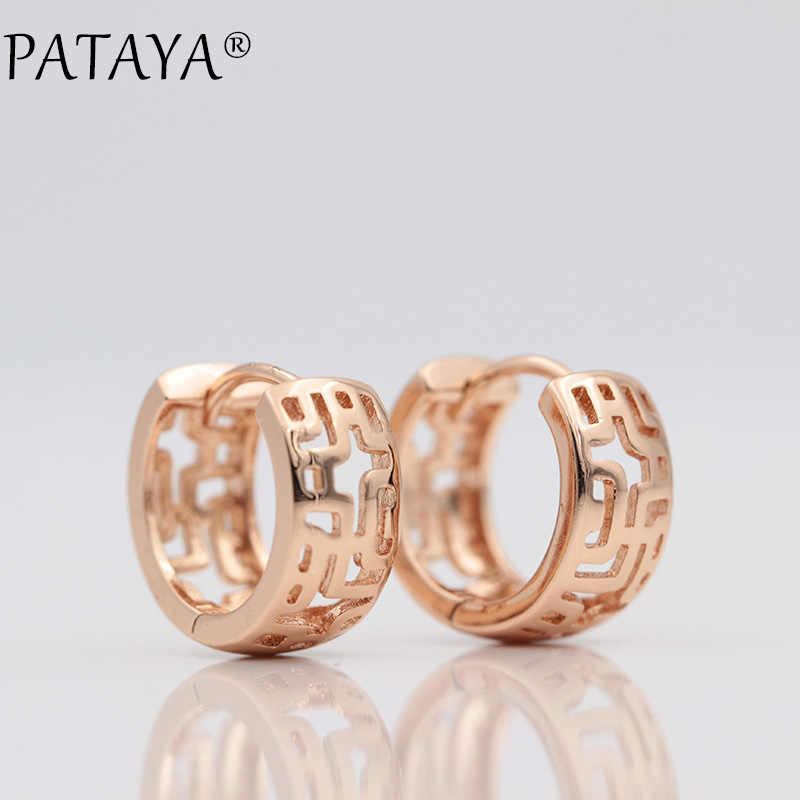 PATAYA New Fashion Women Wedding Party Fine Jewelry Exquisite Simplicity Hollow 585 Rose Gold Symmetry Big Dangle Earrings
