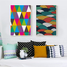 Modern Abstract Colorful Wave Shape Art Poster Canvas Painting Picture Home Wall Art Decoration Wall Sticker Can Be Customized(China)
