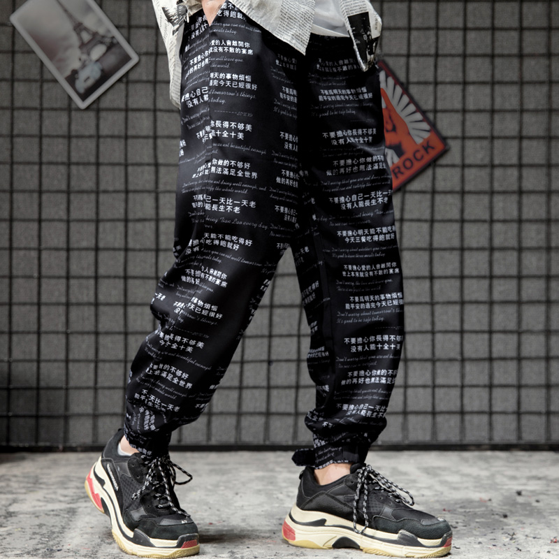 Functional Individual Character Printed Bottom Trousers Chunchao Brand Loose-legged Leisure Trouser pant