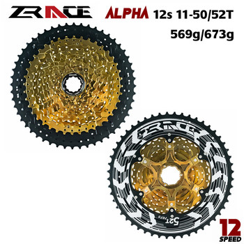 ZRACE Alpha 12s Lightweight Cassette 12 Speed MTB Bike Freewheel 11-50T / 11-52T - Gold,Compatible for M9100 / XX1 NX Eagle