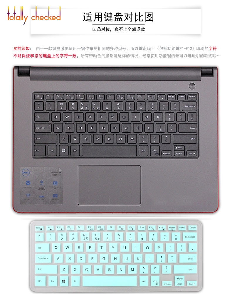 """Keyboard Cover Protector for Dell Inspiron 15 7558 15.6/"""" 2 in 1 laptop"""