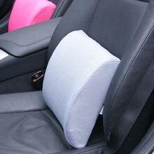Cojín para asiento de coche, cojín trasero tournure, cojín de apoyo para cintura, funda para asiento lumbar, soporte lumbar de algodón con memoria espacial