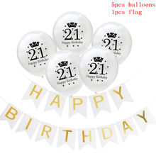 6pcs/Set Glitter White Balloons Birthday Flag Sequins Gold Helium Wedding Engagement Party Events Decoration