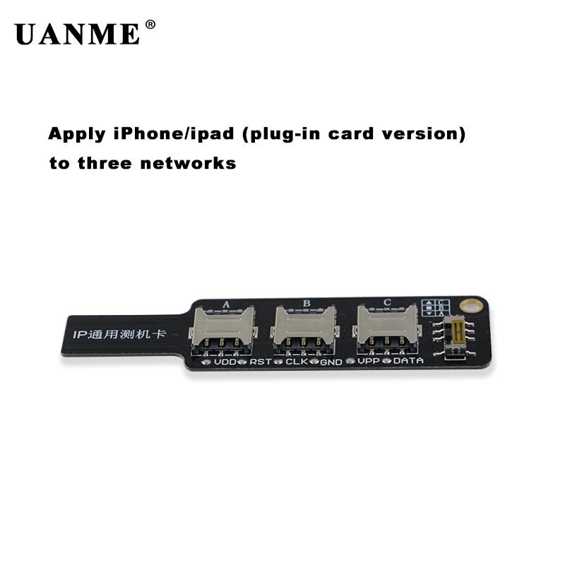 UANME 3 In 1 Universal IP Test Card for iPhone Signal Testing Tool Mobile Phone SIM Test Card for iPad