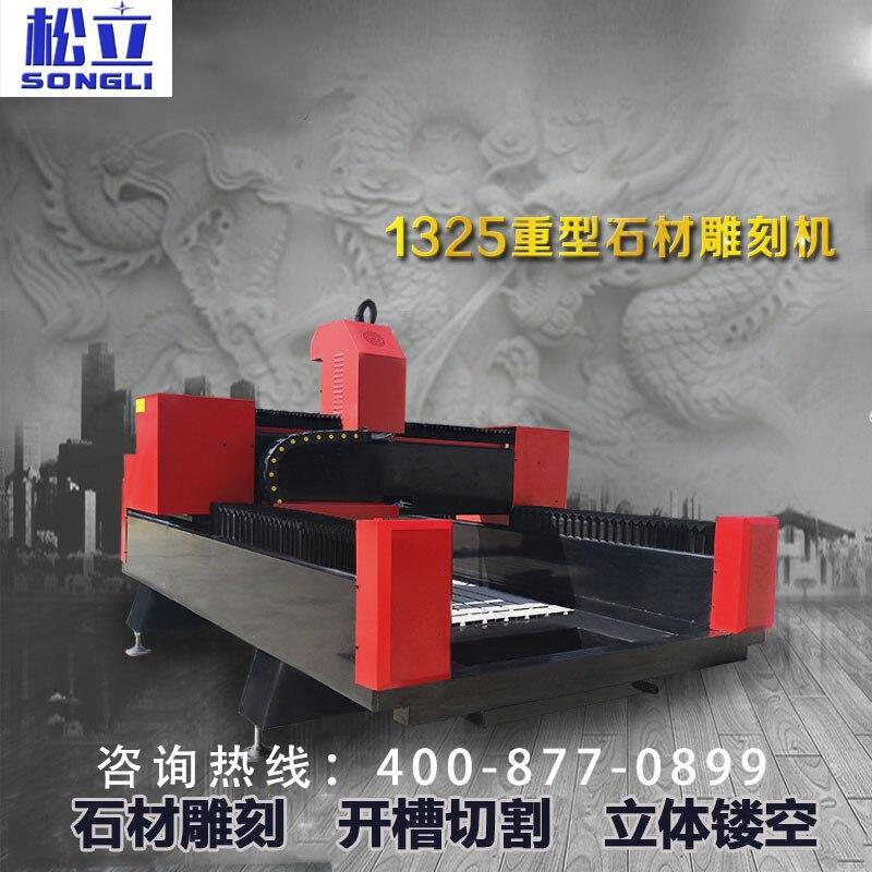 1325 ЧПУ камень лазерная гравировальная машина ЧПУ трехмерная Автоматическая многофункциональная ЧПУ Томбстоун режущие станки