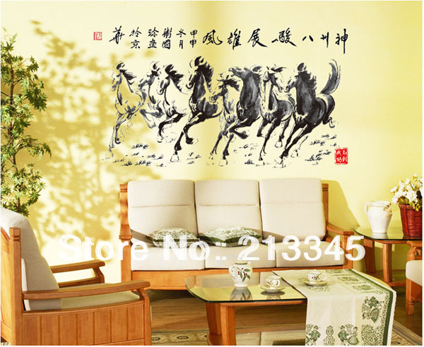 Fundecor new fashion Chinese style home art deco decal removable