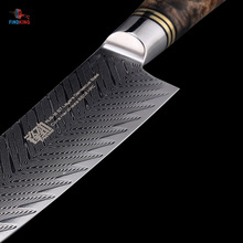 Damascus Kitchen Knife – Findking 8″ Damascus Chef Knife with Sapele Wood Handle