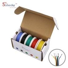28AWG 50 m/box Flexibele Silicone Draad Kabel 5 kleur Mix box 1 pakket Elektrische Draad koperen DIY
