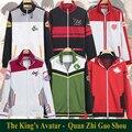 Король Аватар Онлайн Игра Glory E-спорт Топ-Команды Форма Тирании Сансары Отлично Era Командные Виды Спорта Единые Кофты