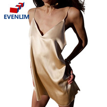 EVENLIM Satin Evening Sexy Dress Women V neck Backless Black Dress Vintage Sundress 2017 New Short Party Dresses vestidos DR1307